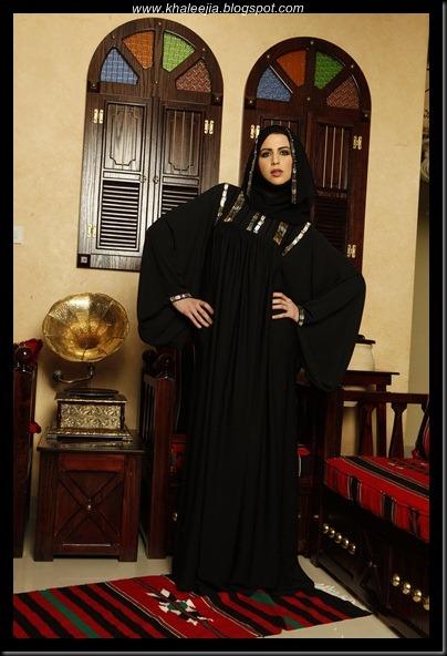 khaleejia.blogspot.com_amal_said_start005