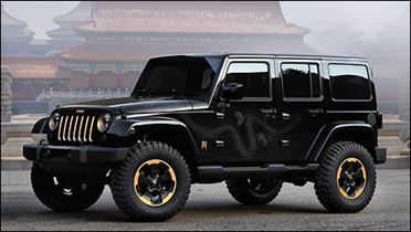 """Jeep® Wrangler """"Dragon"""" Design Concept debuts at 2012 Beijing Auto Show, inspired by the Year of the Dragon"""