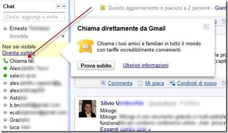 telefonate GMail