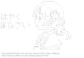 [AA]Tomoe Mami Megaphone (Puella Magi Madoka Magica)