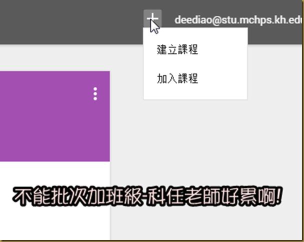 2014-09-12_104828
