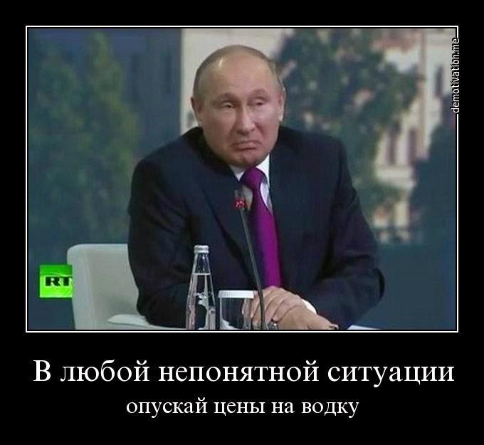 Яценюк подписал постановление о дополнительных выплатах участникам АТО - Цензор.НЕТ 5766