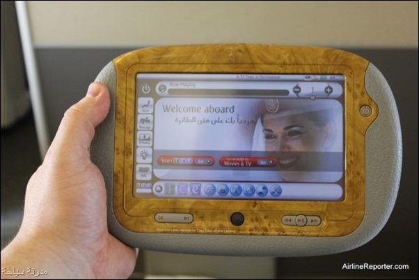 طيران الامارات3