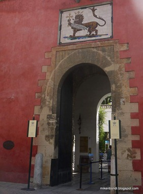 Alcazar gateway