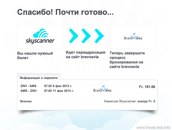 skyscanner-06