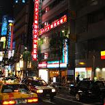 kabukicho street in Narita, Tokyo, Japan