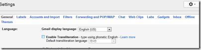gmail_translate