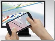 Gioca al PC usando il cellulare su siti web trasformati in labirinto 3D con World Wide Maze di Google