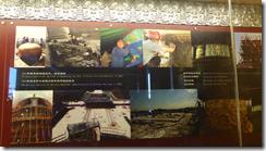 螢幕截圖 2014-03-31 17.46.03