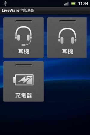screenshot-1323488684281