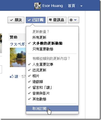 facebook sub-02