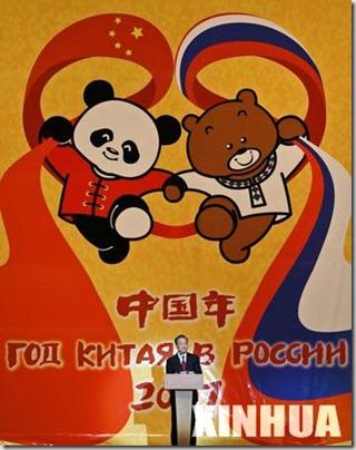 china_rusia_acuerdo