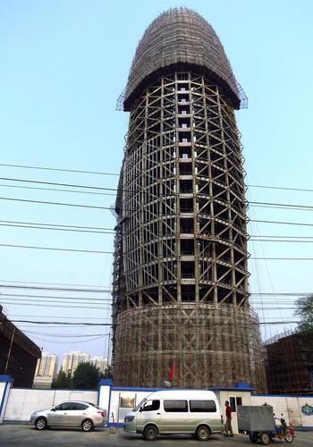 Ružne gradjevine - Page 3 Predio_china
