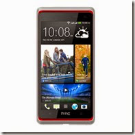 Buy HTC Desire 626g+ Mobile Phone for Rs. 11330 only