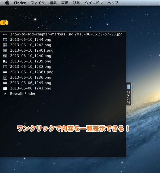 10mac app productivity tabmemo png 2013 06 15 12 58 05
