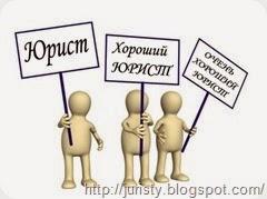 Юристы и кадровые агентства