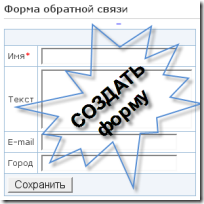 документы google 014