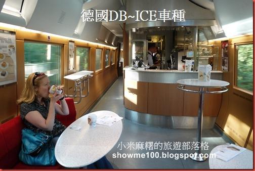 P1022_德國_法蘭克福_ICE餐車