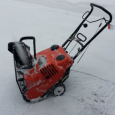 IS YOUR LIFE INSURANCE LIKE A SHOVEL, SNOWBLOWER OR SNOWPLOW?