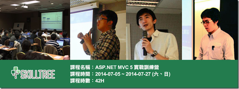 2014_ASPNETMVC5_Camp