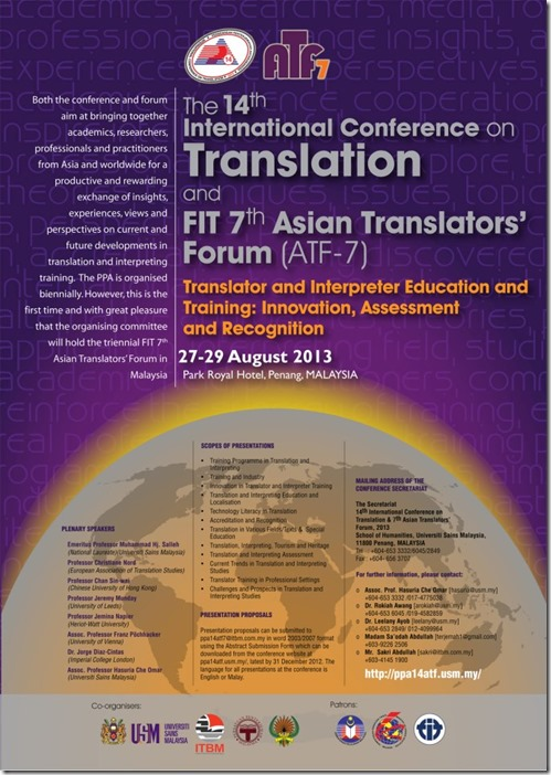 International Conference on Translation 2013- Penang- Malaysia