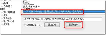 2013-01-01_09h40_01