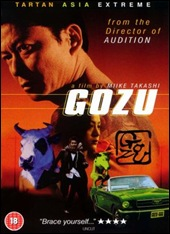 Gozu - poster