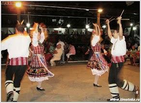 Танец. Болгарская деревня. www.timeteka.ru