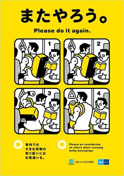 tokyo-metro-manner-poster-201007.jpg