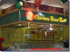 chicken rice shop 9