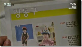 Plus.Nine.Boys.E01.mp4_001570533_thumb[1]