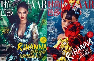 China Bazaar Mag covers