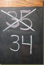 September 11 473