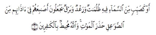 al baqarah 19