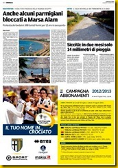 gdp 05 08 2012 inserzione