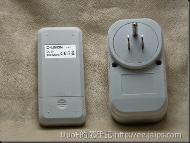 C-UNION創聯電子無線遙控插座