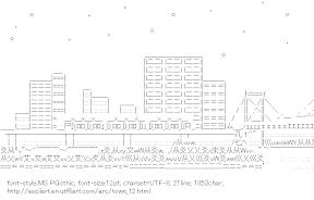 [AA]Snow