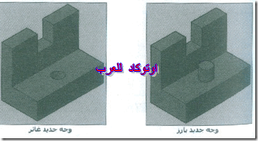 الرسم ثلاثى الابعاد (164)