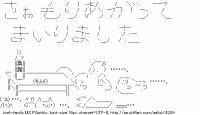 TwitAA 2014-03-16 18:32:39