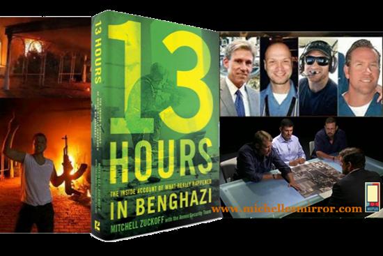13 hours benghazi copy