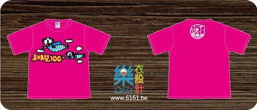 A301-5-嘉義-安琪兒幼稚園-團體服.jpg