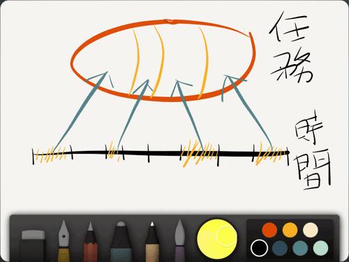 pen paper-06