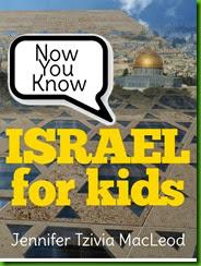 israelkids