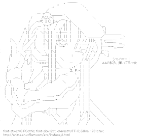 [AA]Akizuki Maxi (Dog & Scissors)