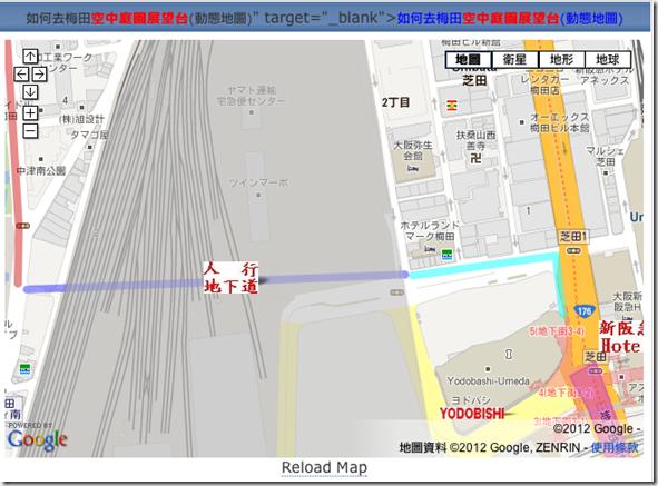 螢幕快照 2012-02-25 上午9.15.01