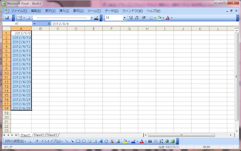 Microsoft Excel - Book1 20120409 213055.jpg