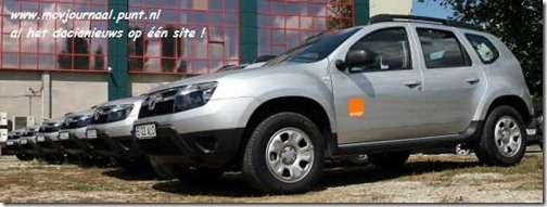 Dacia Duster Orange 05