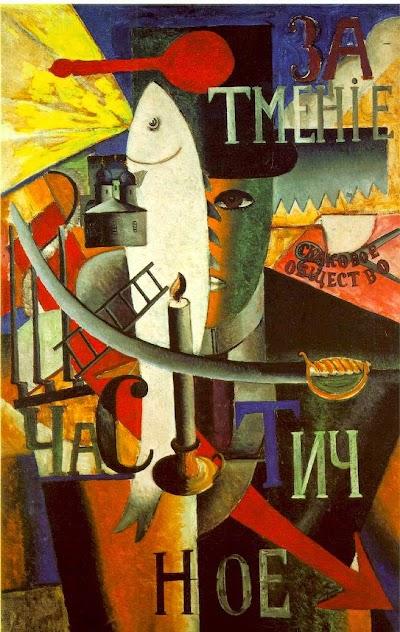 Malevich, Kasimir (1).jpg