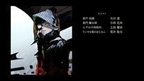 Tokyo Ghoul - ED - Large 01