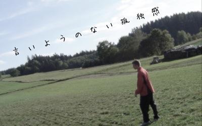 DotMBA ブログ 003